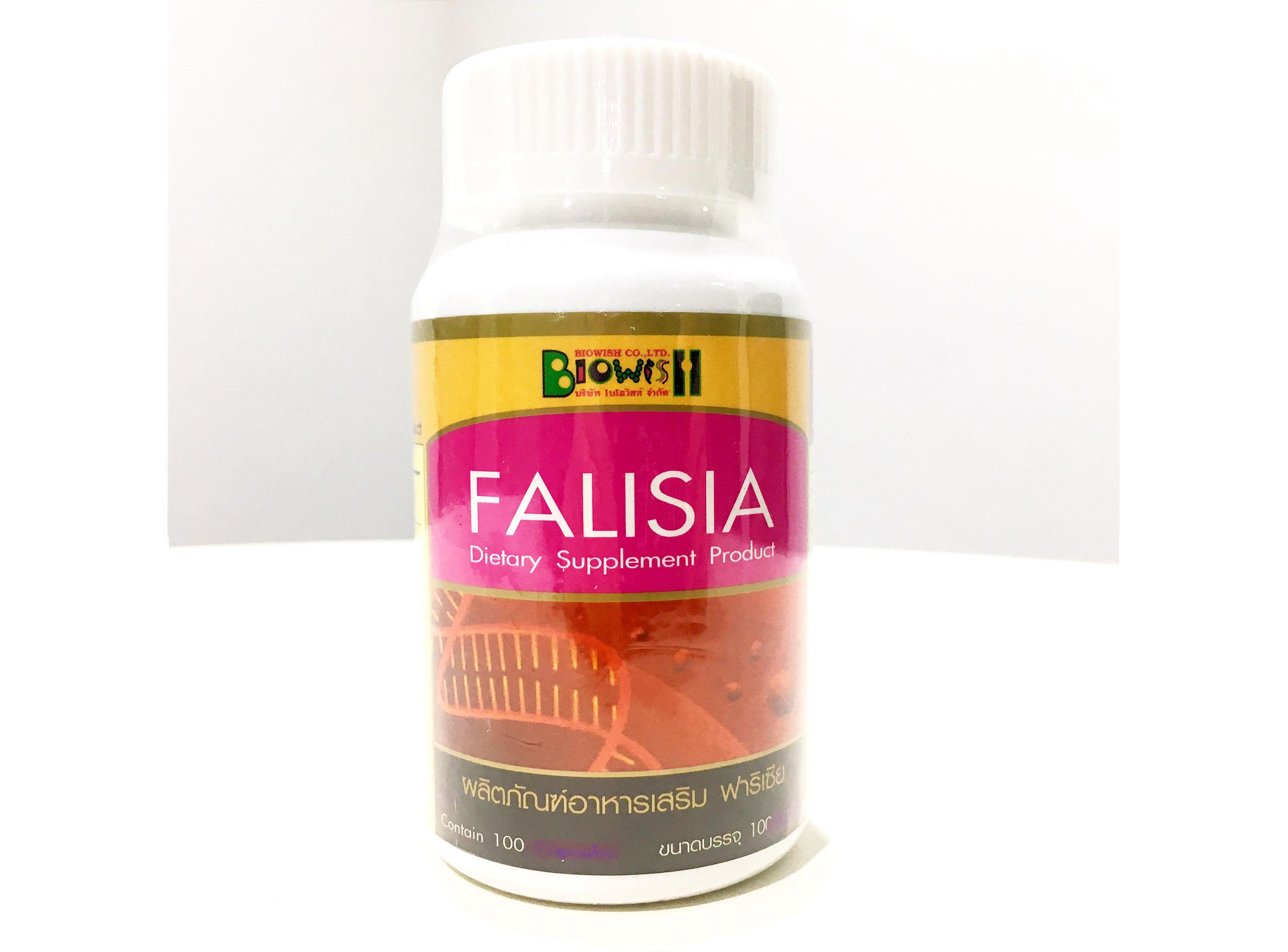 FALISIA片剂